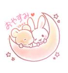 うさくまのラブスタンプ☆くまたの気持ち2(個別スタンプ:40)