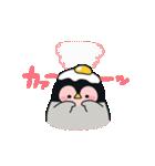うごく♪心くばりペンギン ラブver.(個別スタンプ:03)