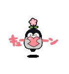 うごく♪心くばりペンギン ラブver.(個別スタンプ:05)