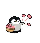 うごく♪心くばりペンギン ラブver.(個別スタンプ:06)