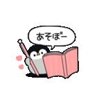 うごく♪心くばりペンギン ラブver.(個別スタンプ:09)