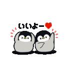 うごく♪心くばりペンギン ラブver.(個別スタンプ:10)