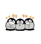 うごく♪心くばりペンギン ラブver.(個別スタンプ:11)