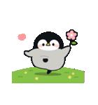うごく♪心くばりペンギン ラブver.(個別スタンプ:12)