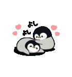 うごく♪心くばりペンギン ラブver.(個別スタンプ:13)