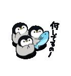 うごく♪心くばりペンギン ラブver.(個別スタンプ:14)