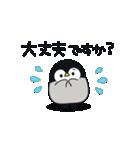 うごく♪心くばりペンギン ラブver.(個別スタンプ:15)