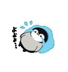 うごく♪心くばりペンギン ラブver.(個別スタンプ:17)