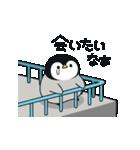うごく♪心くばりペンギン ラブver.(個別スタンプ:18)