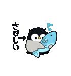 うごく♪心くばりペンギン ラブver.(個別スタンプ:19)