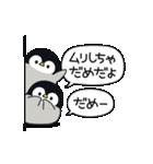 うごく♪心くばりペンギン ラブver.(個別スタンプ:20)