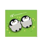 うごく♪心くばりペンギン ラブver.(個別スタンプ:21)