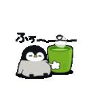うごく♪心くばりペンギン ラブver.(個別スタンプ:22)