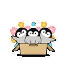 うごく♪心くばりペンギン ラブver.(個別スタンプ:23)