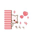 恋するらぶねこ♡(個別スタンプ:11)