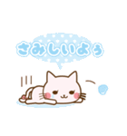 恋するらぶねこ♡(個別スタンプ:18)