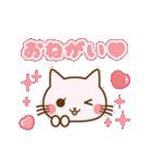 恋するらぶねこ♡(個別スタンプ:23)