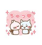 恋するらぶねこ♡(個別スタンプ:40)