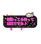 NEW ピンクのラブ×ラブ★吹き出しスタンプ(個別スタンプ:01)