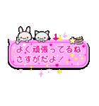NEW ピンクのラブ×ラブ★吹き出しスタンプ(個別スタンプ:02)