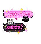 NEW ピンクのラブ×ラブ★吹き出しスタンプ(個別スタンプ:05)