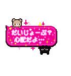 NEW ピンクのラブ×ラブ★吹き出しスタンプ(個別スタンプ:06)