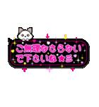 NEW ピンクのラブ×ラブ★吹き出しスタンプ(個別スタンプ:07)