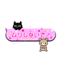 NEW ピンクのラブ×ラブ★吹き出しスタンプ(個別スタンプ:08)