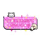 NEW ピンクのラブ×ラブ★吹き出しスタンプ(個別スタンプ:09)
