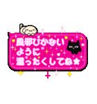 NEW ピンクのラブ×ラブ★吹き出しスタンプ(個別スタンプ:10)