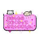 NEW ピンクのラブ×ラブ★吹き出しスタンプ(個別スタンプ:11)