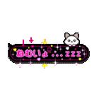 NEW ピンクのラブ×ラブ★吹き出しスタンプ(個別スタンプ:12)