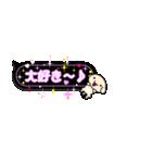 NEW ピンクのラブ×ラブ★吹き出しスタンプ(個別スタンプ:14)
