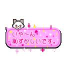 NEW ピンクのラブ×ラブ★吹き出しスタンプ(個別スタンプ:15)