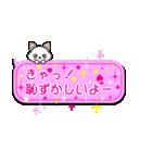 NEW ピンクのラブ×ラブ★吹き出しスタンプ(個別スタンプ:16)