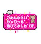 NEW ピンクのラブ×ラブ★吹き出しスタンプ(個別スタンプ:17)