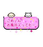 NEW ピンクのラブ×ラブ★吹き出しスタンプ(個別スタンプ:18)