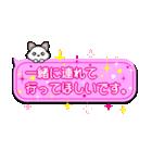 NEW ピンクのラブ×ラブ★吹き出しスタンプ(個別スタンプ:19)