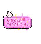 NEW ピンクのラブ×ラブ★吹き出しスタンプ(個別スタンプ:20)