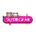 NEW ピンクのラブ×ラブ★吹き出しスタンプ(個別スタンプ:22)