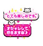 NEW ピンクのラブ×ラブ★吹き出しスタンプ(個別スタンプ:23)
