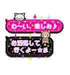NEW ピンクのラブ×ラブ★吹き出しスタンプ(個別スタンプ:24)