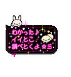 NEW ピンクのラブ×ラブ★吹き出しスタンプ(個別スタンプ:26)