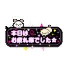 NEW ピンクのラブ×ラブ★吹き出しスタンプ(個別スタンプ:27)