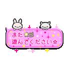 NEW ピンクのラブ×ラブ★吹き出しスタンプ(個別スタンプ:29)