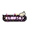 NEW ピンクのラブ×ラブ★吹き出しスタンプ(個別スタンプ:30)