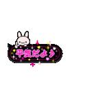 NEW ピンクのラブ×ラブ★吹き出しスタンプ(個別スタンプ:32)