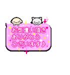 NEW ピンクのラブ×ラブ★吹き出しスタンプ(個別スタンプ:33)