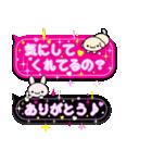 NEW ピンクのラブ×ラブ★吹き出しスタンプ(個別スタンプ:34)