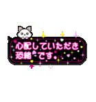 NEW ピンクのラブ×ラブ★吹き出しスタンプ(個別スタンプ:35)